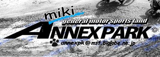 miki ANNEX PARK